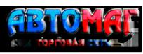 Логотип компании Автомаг