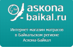 Логотип компании Аскона