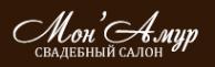 Логотип компании Мон`Амур