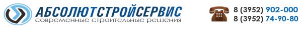 Логотип компании АбсолютСтройСервис