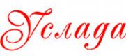 Логотип компании Услада