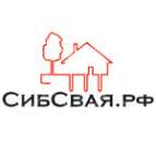 Логотип компании Строительная компания СибСвая