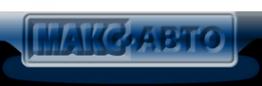 Логотип компании МаксАвто