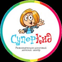 Логотип компании Супер Кид