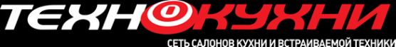Логотип компании Технокухни