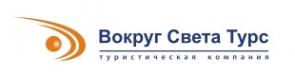Логотип компании Вокруг Света Турс