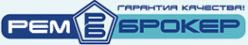 Логотип компании РемБрокер