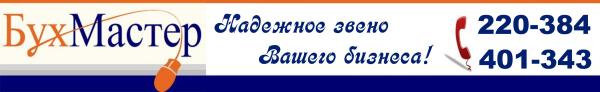Логотип компании АБС Регистратор